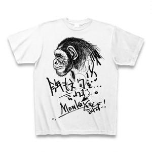 申年Tシャツ(くろ)