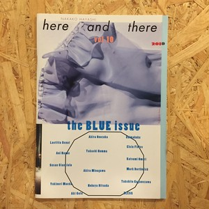 here and there vol.10 / 林央子