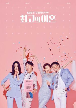 韓国ドラマ【最高の離婚】Blu-ray版 全32話