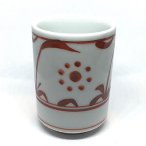 【砥部焼/梅山窯】松湯呑(赤太陽)