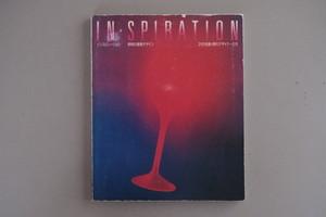 【本】インスピレーション―照明の感覚デザイン (PARCO Vision CONTEMPORARY) (日本語)