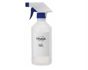 アルコール除菌剤ウィルカットスプレータイプ 500ml 10本セット