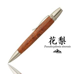 花梨 かりん 天然 木製  木目 ボールペン 木材 木 プレゼント 高級 文房具 天然 ギフト