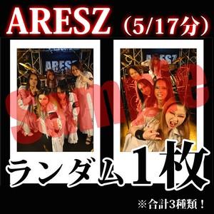 【チェキ・ランダム1枚】ARESZ(5/17分)