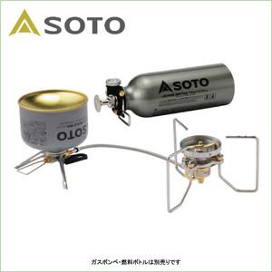 ソト SOD372-ストームブレイカー SOTO キャンプ用品 ガスコンロ バーナー ストーブ カセットガス