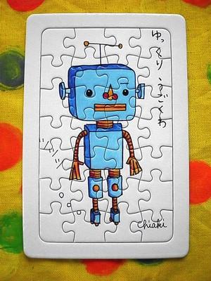 B-2 パズル ものもうす「ロボット」
