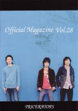OFFICIAL MAGAZINE【28】※FC会員限定商品