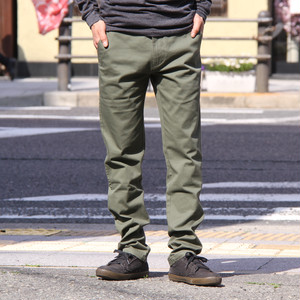 【20%OFF】CADENCE  CHICO CHINO - OLIVE