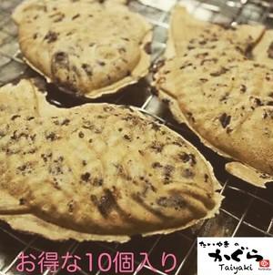 自然栽培全粒粉100%(5個セット)オーガニックたい焼き(つぶし餡)~自然栽培素材を使用~