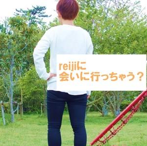 【千葉県いすみ市】礼司とオフラインでおしゃべり1時間 学生さん1000円割引き!