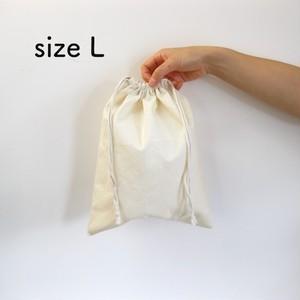 【 size L, Natural Organic Cotton Drawstring Bag 】ナチュラル オーガニック コットン の シンプルな 巾着袋 【 L サイズ 】 きんちゃく 巾着 綿 バッグインバッグ Bag in Bag 無地 生成り シューズ入れ