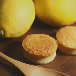 無農薬レモンとハチミツのケーキ 15袋入り