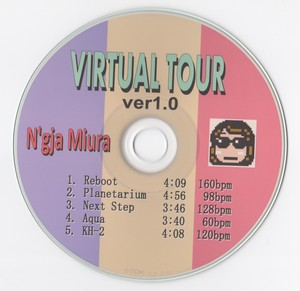 ~ VIRTUAL TOUR ~  Ver 1.0   N'gja Miura   (MMB_CDS_N1)