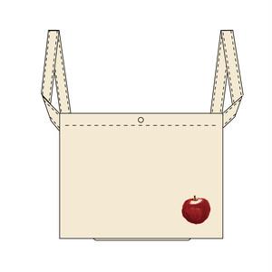 【個数限定】林檎サコッシュ
