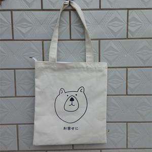 【バッグ】森ガール帆布韓国風シンプル日系清新大容量エコバッグ