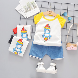 【セットアップ】ロケットカートゥーン配色半袖Tシャツショートパンツボーイズセットアップ2点セット24835813