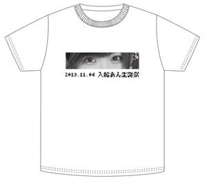 【受注生産】2019年入船あん生誕祭Tシャツ(Bパターン)