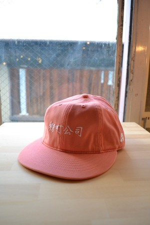 TACOMA FUJI RECORDS / 柳町公司CAP