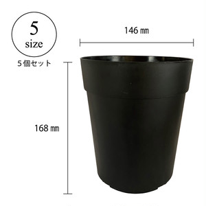 【5個セット】プラスチック鉢 KR-5