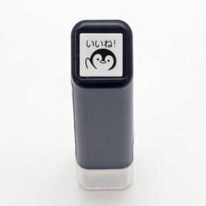 【こどものかお】スケジュールスタンプ浸透印「ペンギンいいね」【0556-665】