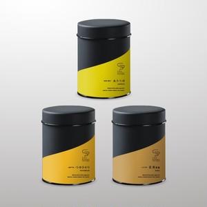 煎茶&ほうじ茶&釜炒り茶セット 50g 茶缶