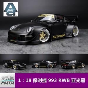 Autoart 1:18 ポルシェPorsche 993 RWB ブラックモデル 展示ケース付