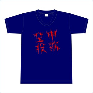 UネックTシャツ_ネイビー