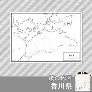 香川県の紙の白地図