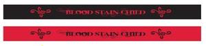 BSC ラバーバンド 黒赤セット