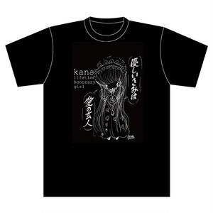 仮名×真珠子コラボTシャツ