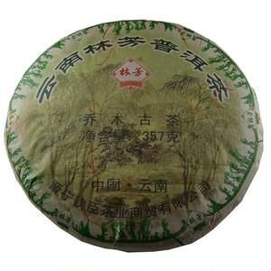 雲南林芳緑七子餅<2008年/生>