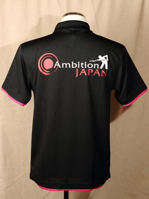 ジャパンスタイル2(スポーツシャツ) AJP-JS2-BP(ブラック×ピンク)