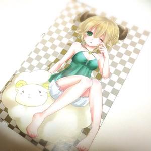ポストカード『羊少女』