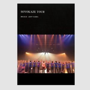 SOYOKAZE TOUR 2015.12.12 Zepp NAMBA PHOTOBOOK