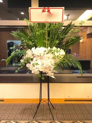 お祝いスタンド装花M