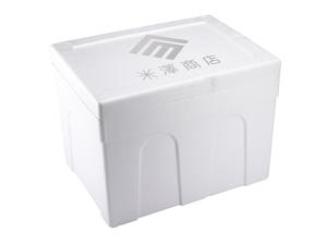 銀のお魚ボックス Plus(切り身)