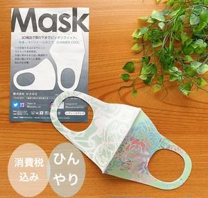 アートマスク(小さな春)