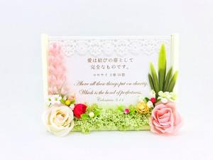 おしゃれ♡フレンチウォールボックス~愛は結びの帯~(ピンク)