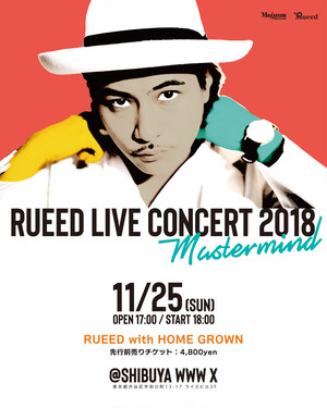 RUEED LIVE CONCERT 2018 MASTERMIND 一般チケット