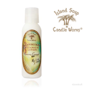 【Island Soap&Candle Works】ボディーローション マンゴー&ココナッツ 59ml /アイランドソープ/ハワイアン