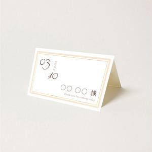 NC34【サンプル】結婚式 席札