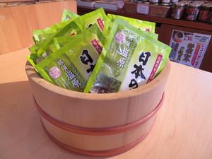 (特典付き)おうちで入ろう!日本の名湯 那須塩原(30包)