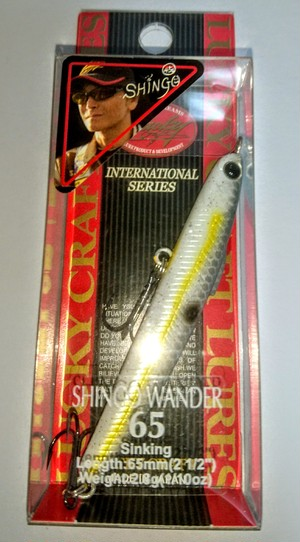 SHINGO WANDER65(シンゴ ワンダー65)SEXY CHARTREUSE SHAD