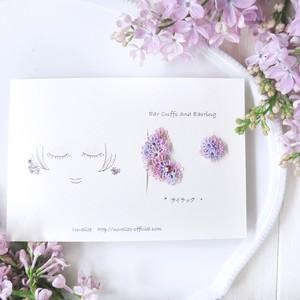 【ライラック】セット (イヤーカフ&イヤリングorピアス)