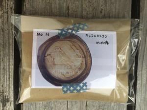No.16【CD+やちむん】KiKaChi王/究極のキカチオー限定盤 (やちむん付きパッケージ) 【送料込み】