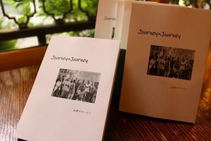 小説『Journey×Journey』