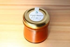 柿バター ~フルーツバター~