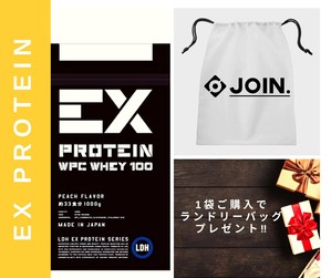 EX PROTEIN EX-01 ATHLETE ピーチ 1kg