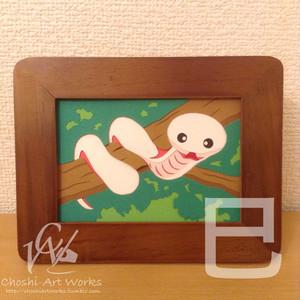 【彫紙アート】へびのガラ~森で木登り~