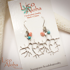 KLAE1 LICO ALOHA リコアロハ、ハワイアンジュエリー、ピアス、珊瑚、ターコイズ、ミルクガラスビーズ、コーラルブランチチャーム、Silver925